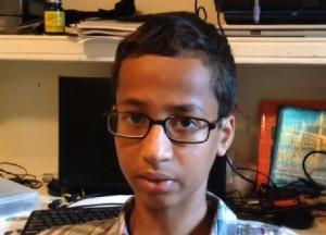 Bombenbauer Ahmed