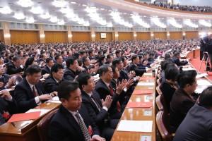 Der Nationale Volkskongress